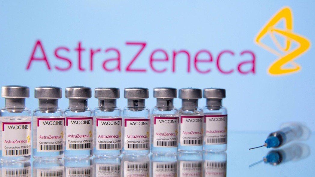 AZ疫苗。路透