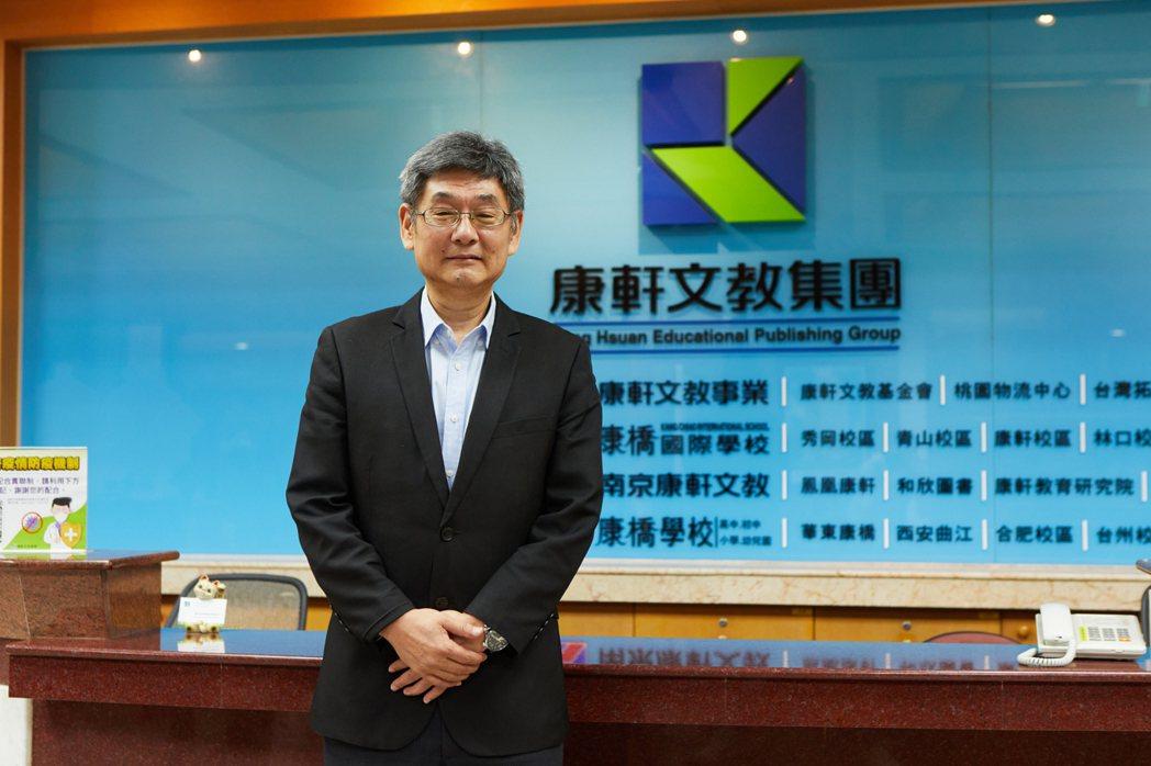 康軒文教總經理郭俊宏表示,康軒在2007年成為全台第一個開發電子教科書的出版業者...