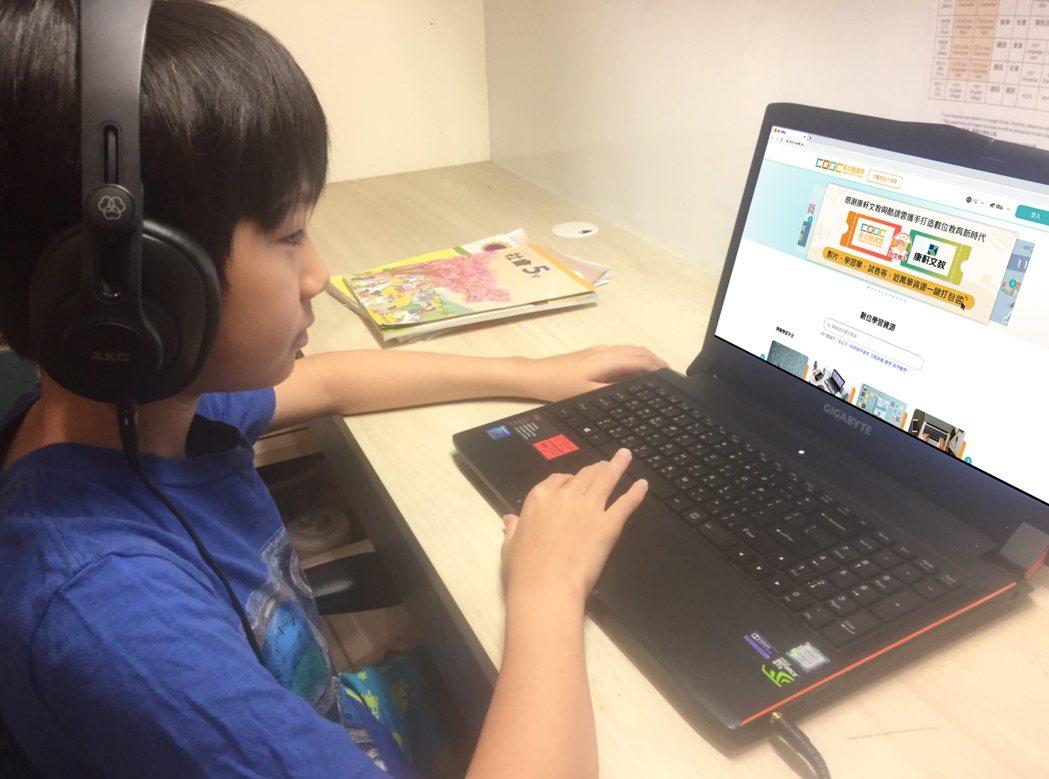 今年政府宣布全面停課,康軒在第一時間提升並整合線上教學的所有軟硬體資源,讓教師與...
