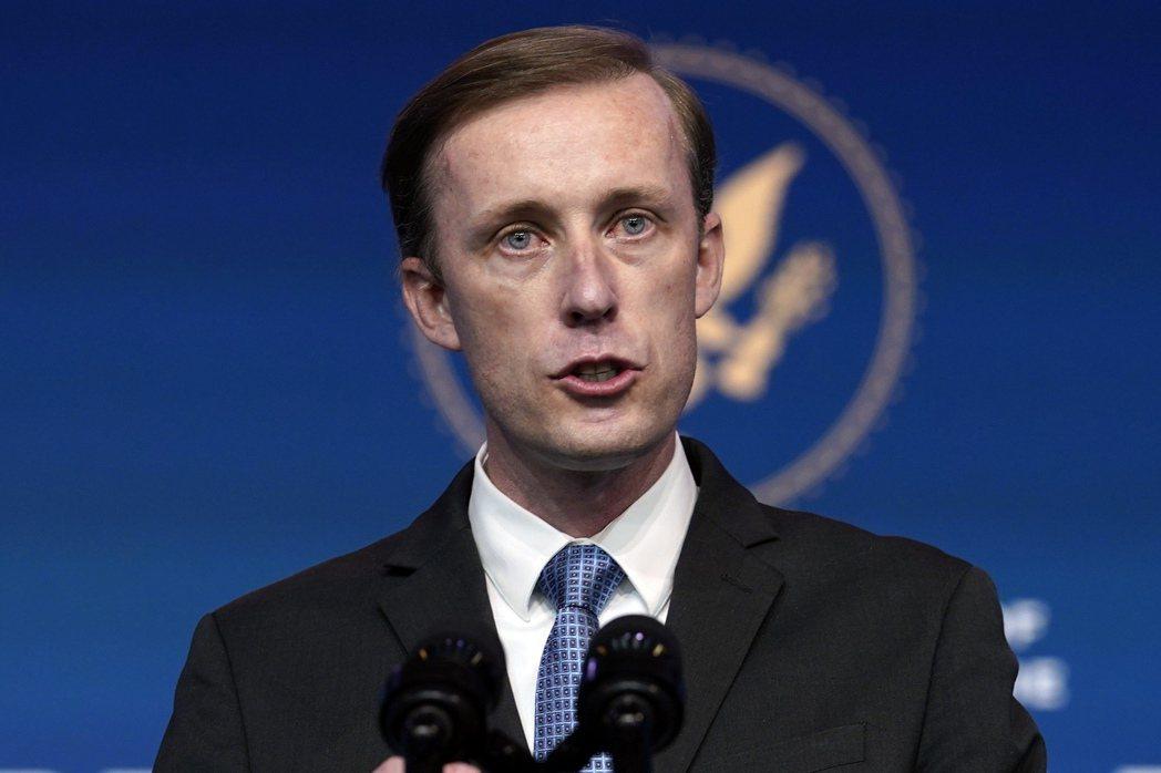 美國國家安全顧問蘇利文。美聯社