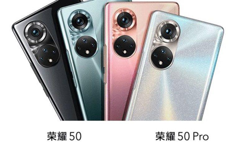 從華為獨立出來之後,榮耀16日晚間發布搭載高通驍龍 778G 處理器的榮耀50系列手機。京東榮耀旗艦店截圖