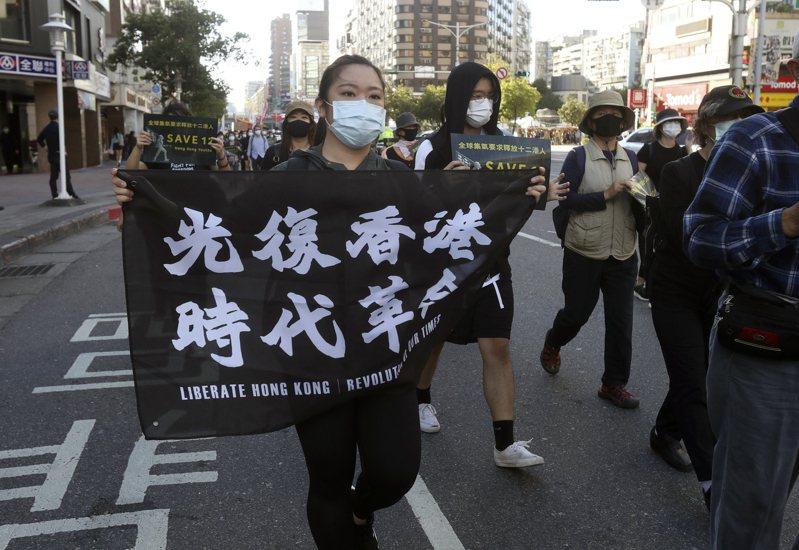 2020年10月25日台北街頭要求北京當局釋放12名香港示威人士的聲援活動。美聯社