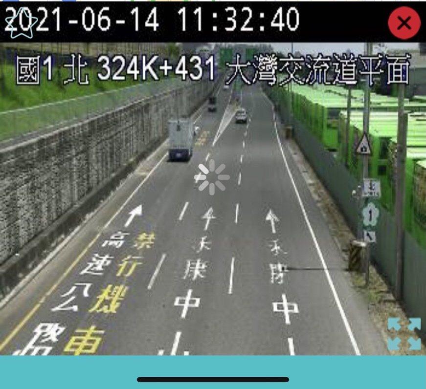 端午連假最後一天,國道台南路段直到中午車流都順場,大灣交流道車流比一般假日還少。...