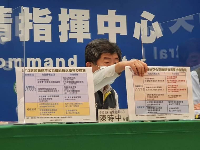 中央流行疫情指揮中心指揮官陳時中。記者/楊雅棠攝影