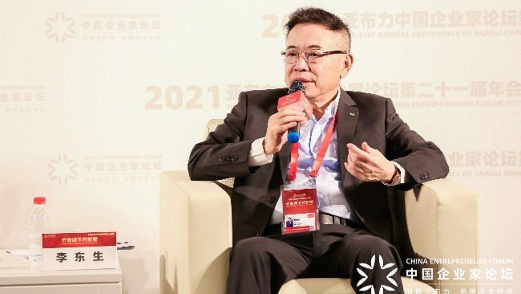 TCL科技集團董事長李東生。中國企業家論壇