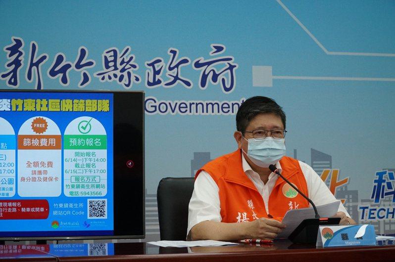 縣長楊文科遺憾地指出,新竹縣新增一例死亡個案,是80多歲的重症個案,本身有慢性疾病,屬於高風險重症族群。圖/新竹縣政府提供