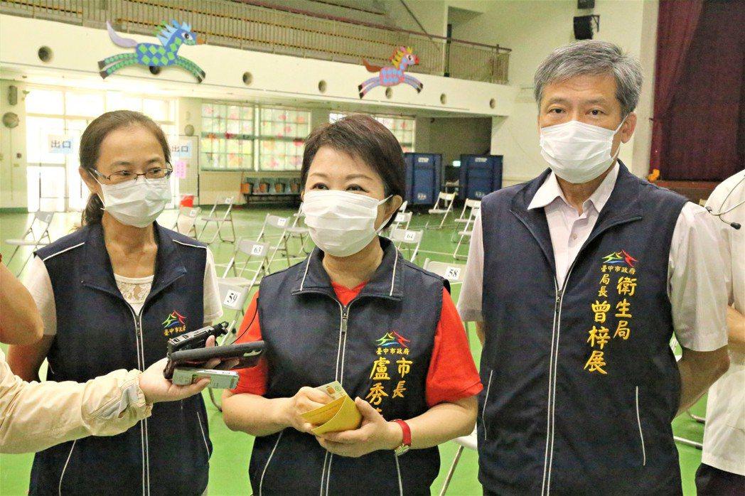 台中市長盧秀燕今認為,中央流行疫情指揮中心應再調整,給台中市更多的疫苗。圖/台中...