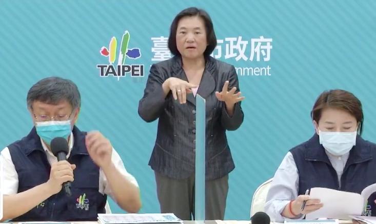 柯文哲今天說,這次疫苗施打,讓台灣島上不同縣市打的年齡都不一樣,這真的是奇蹟。圖/引用自直播