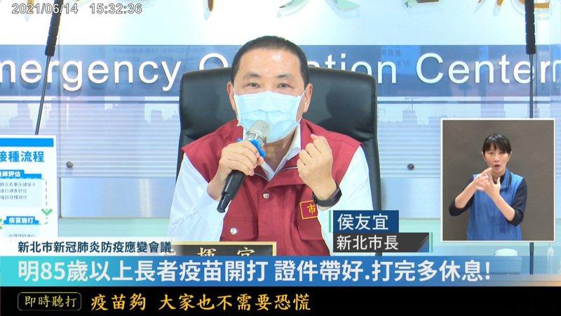 侯友宜表示,現階段還是會把心力放在抗疫,全國上下一心,對抗病毒。圖/擷至侯友宜臉書