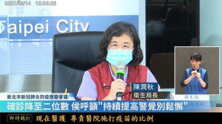 衛生局長陳潤秋指出,這2名患者都是獨立的社區感染,現階段仍維持原規定,院內感染才...