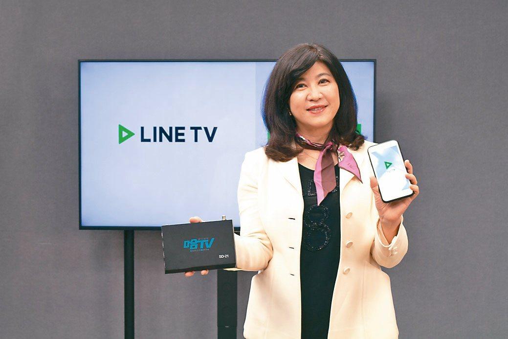 台數科集團董事長廖紫岑表示,與LINE TODAY合製節目,往數位匯流邁進。台...