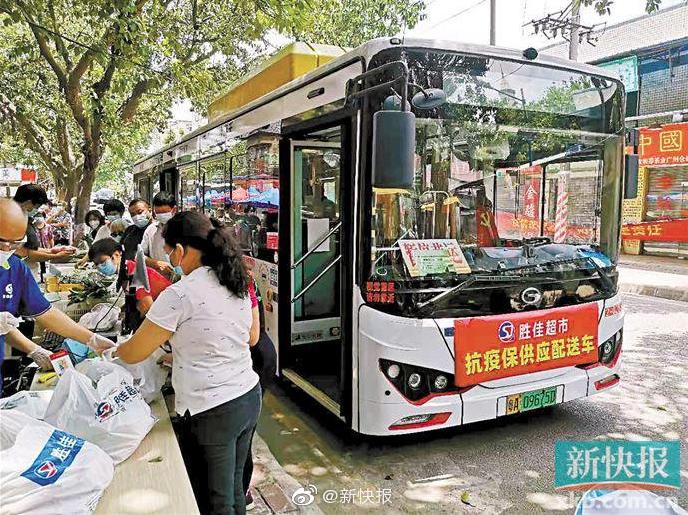從6月4日起,廣州組織了8台巴士進入荔灣區的村口街道,在多個小區開展食品和生活用...
