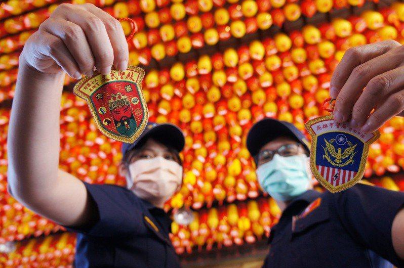 高雄市保安警察大隊與鹽埕區文武聖殿,聯名推出「保安御守」。圖/高雄市警察局提供