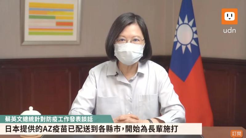 蔡總統臉書的貼文曾說「政治不該凌駕健康人權」。 圖/取自udn影音