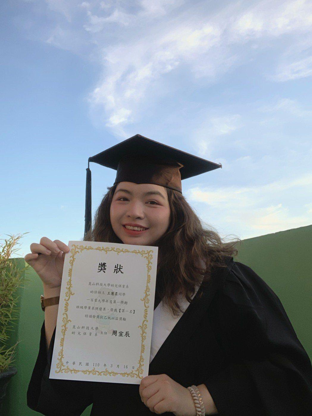 王慧柔不畏逆境努力升學,大學四年維持系上第一。 崑山科大/提供。