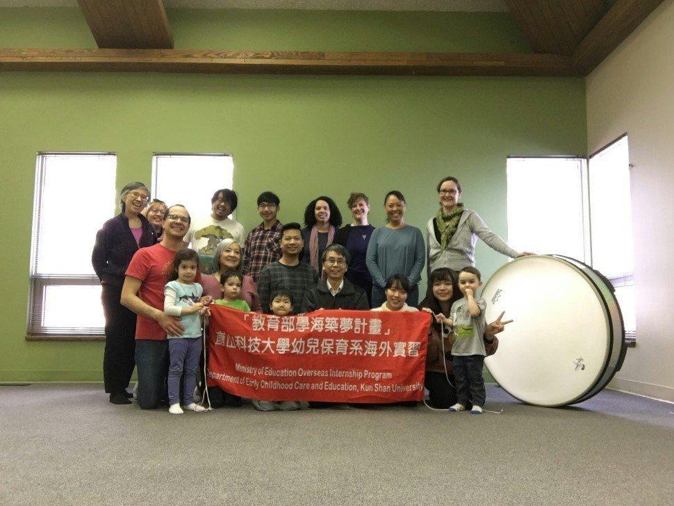 王慧柔前往加拿大鈴木教學機構進行海外實習。 崑山科大/提供。