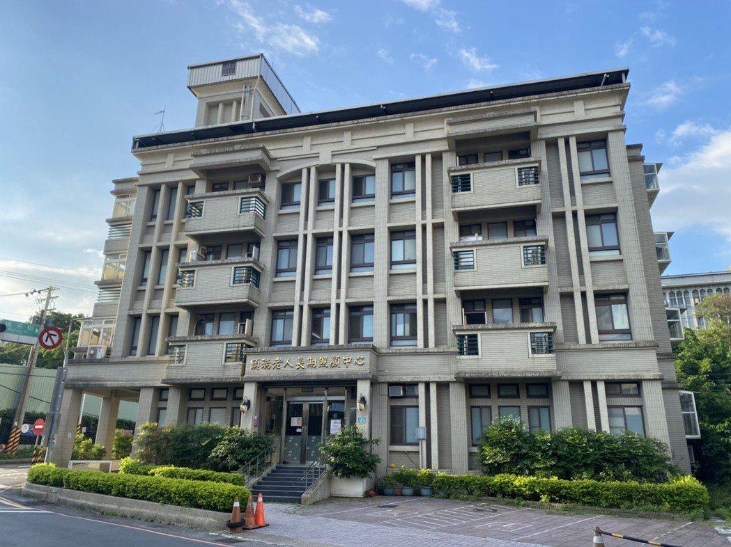瑞芳頤瑞老人長期照顧中心 。圖/台灣房屋集團趨勢中心提供