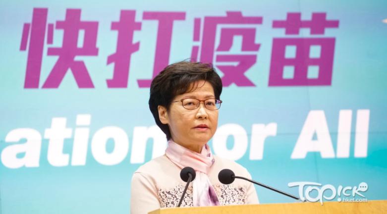 香港行政長官林鄭月娥。照片/香港經濟日報