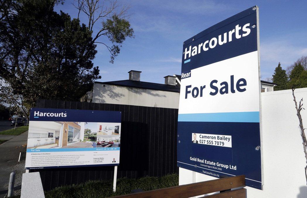 紐西蘭房地產市場泡沫化程度在全球名列前茅。  美聯社
