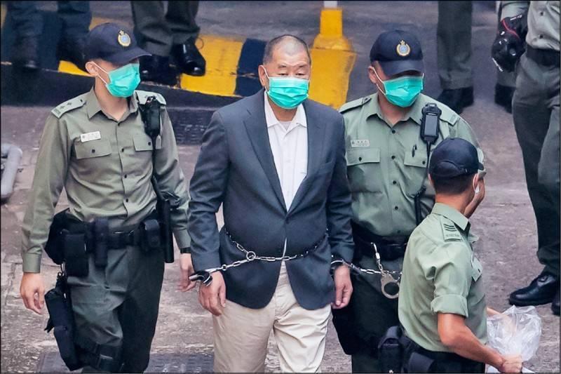 黎智英涉國安案今審理,陸媒稱最重可判終身監禁。取自澎湃新聞
