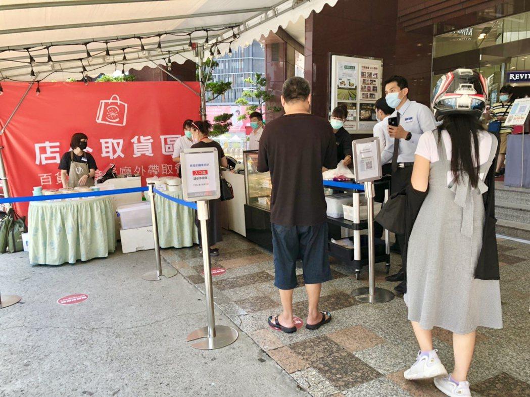 中友百貨推線上年中慶,並規劃設置店外取貨區,方便民眾取貨。中友百貨提供