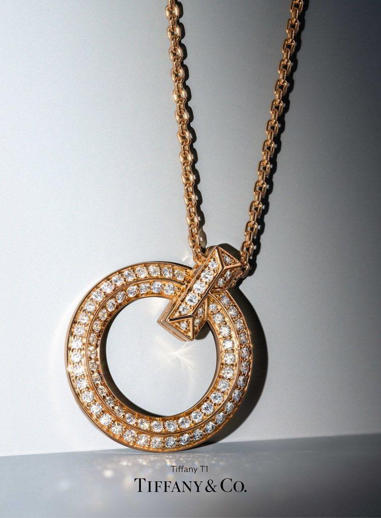 Tiffany T1 18K玫瑰金圓形鋪鑲鑽石項鍊,24萬7,000元。圖/Ti...