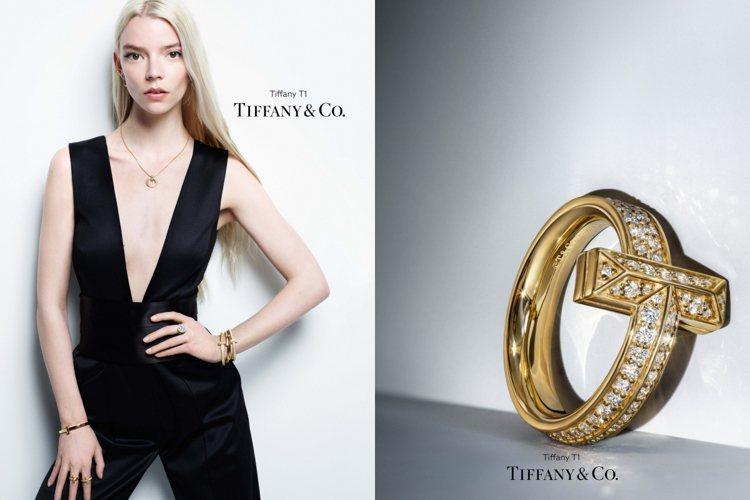 好萊塢女星安雅泰勒喬伊成為Tiffany全球品牌代言人。圖/Tiffany提供