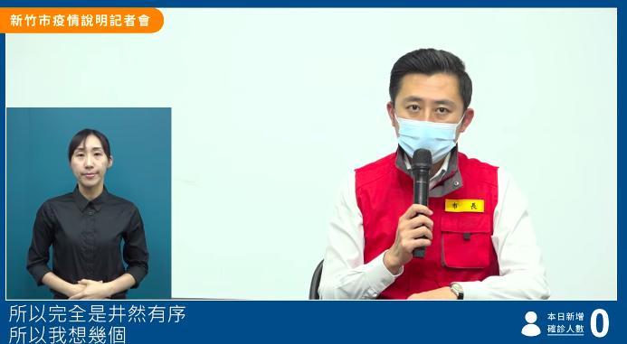 新竹市長林智堅下午開直播說明疫苗接種狀況。記者張裕珍/翻攝