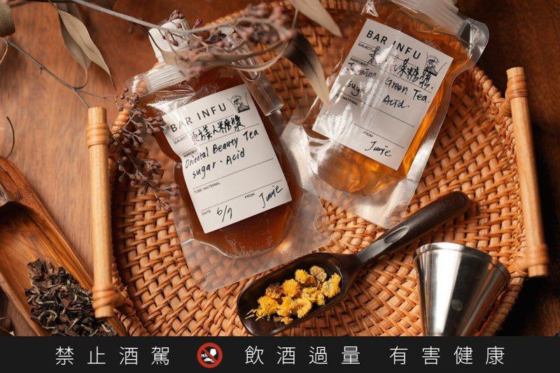 台南酒吧BAR INFU疫情期間特別推出「美人採茶香」防疫調飲組,每組售價400元,在家也可享受DIY調酒的儀式感。圖/BAR INFU提供。提醒您:禁止酒駕 飲酒過量有礙健康。