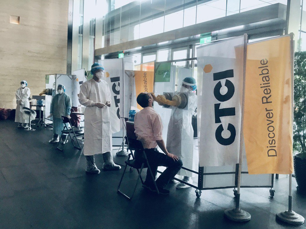 CTCI中鼎集團防疫升級,為集團同仁提供為期三天之COVID-19快篩檢測服務。...