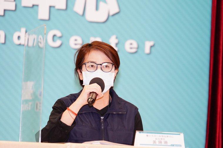 台北市副市長黃珊珊表示,中央會在6月17日撥給台北市5萬4698劑疫苗,今晚7時...