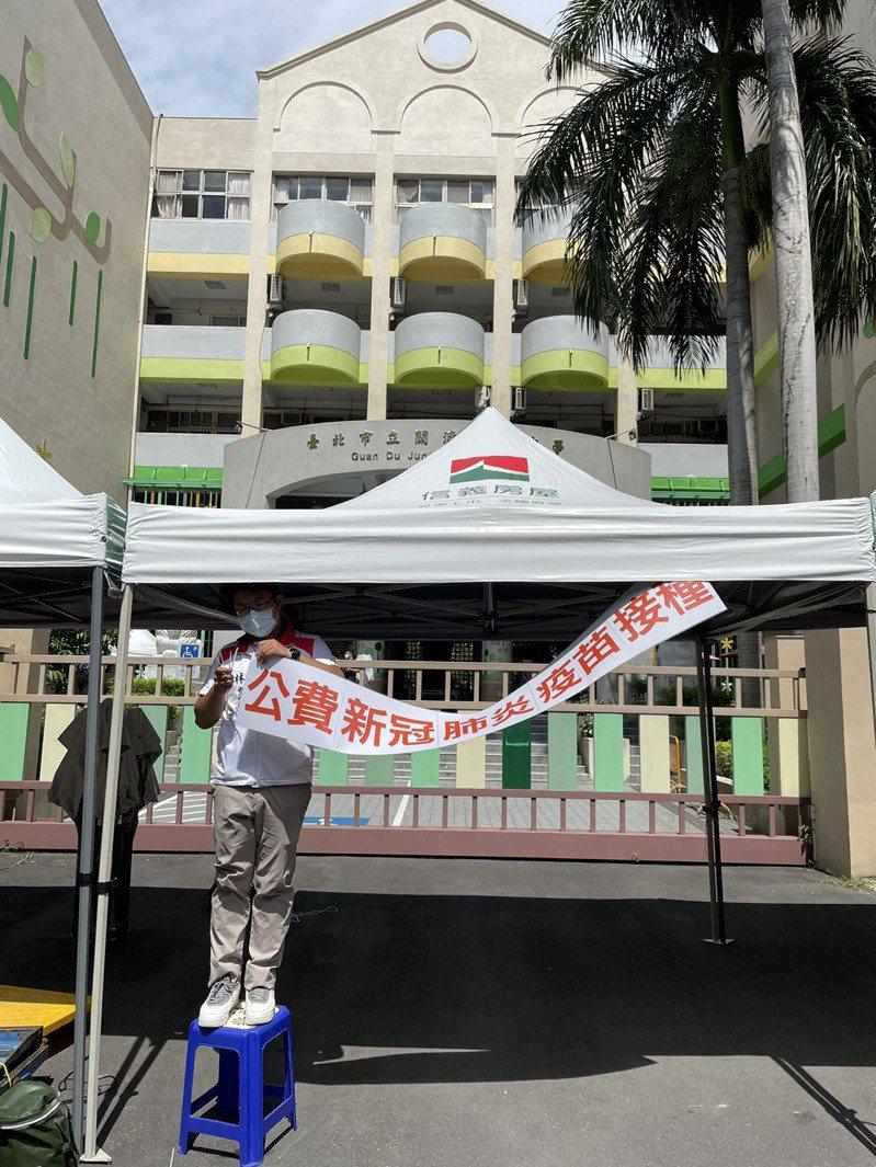 信義房屋贊助關渡醫院疫苗施打所需的帳篷。信義房屋提供