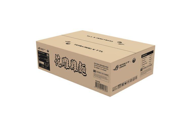7月底前,購買ROG電競筆電或桌機,線上登錄送「ROG × 台酒花雕雞麵」特製箱...