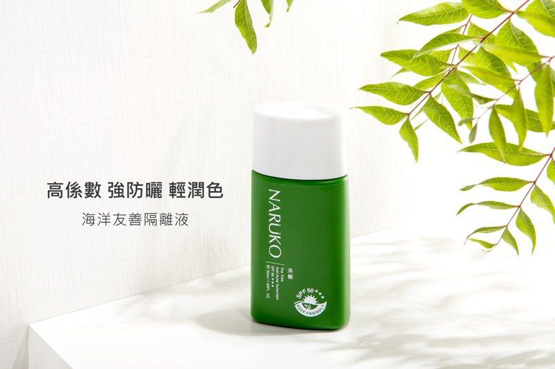 NARUKO茶樹抗痘潤色隔離液SPF50★★★/30ml/459元。圖/NARUKO提供