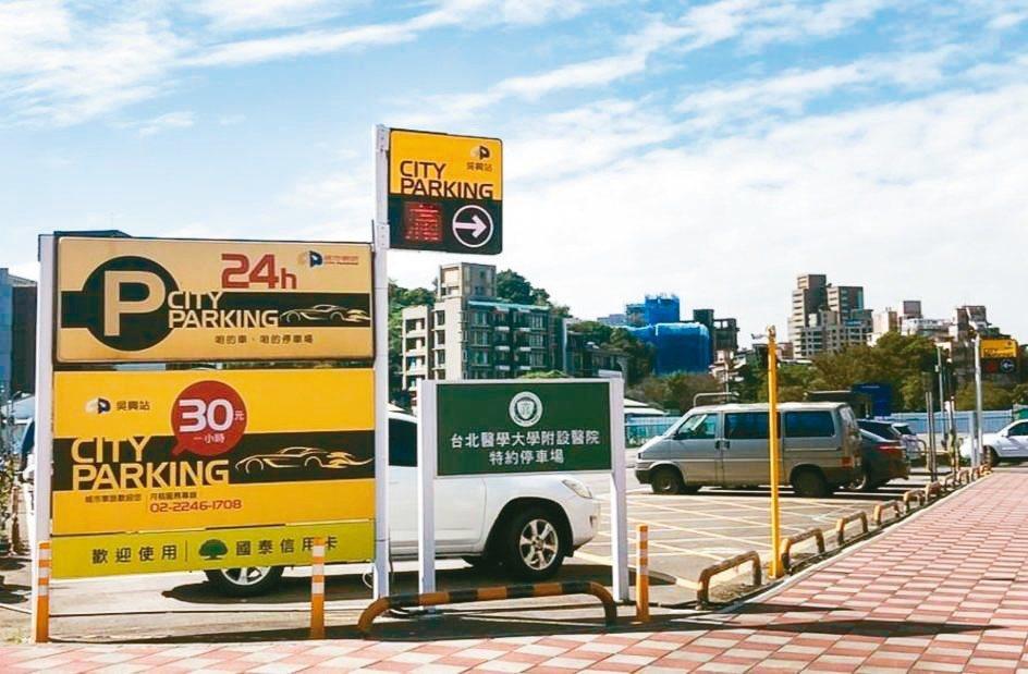 城市車旅台北市吳興站。城市車旅/提供