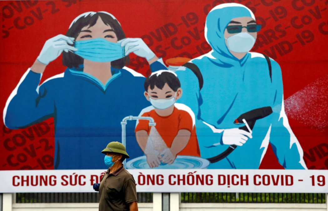 越南政府可能在年底前緊急批准使用Nanocovax疫苗。路透