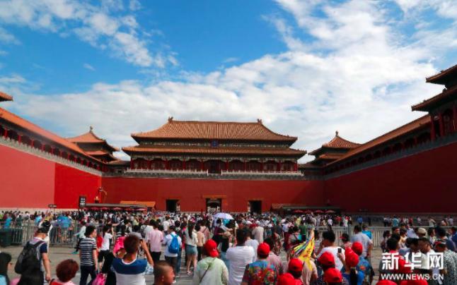 北京故宮博物院發通告,為配合中共建黨一百周年活動需要,將於6月26日至7月1日閉...