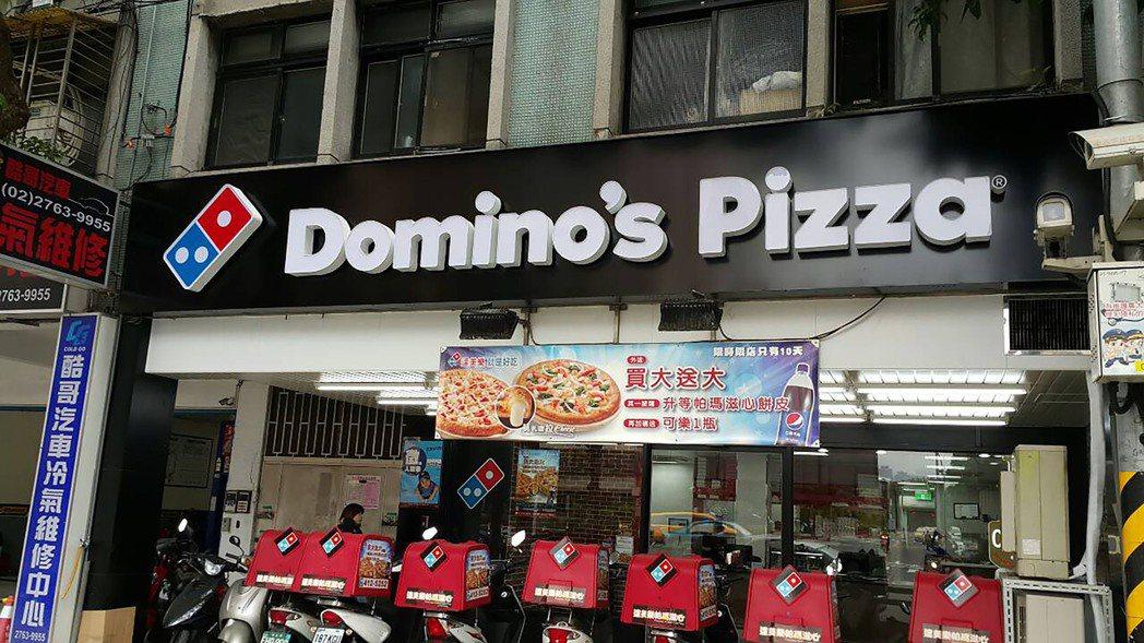 外送披薩連鎖店成為疫情下最直接的受惠業者。業者提供
