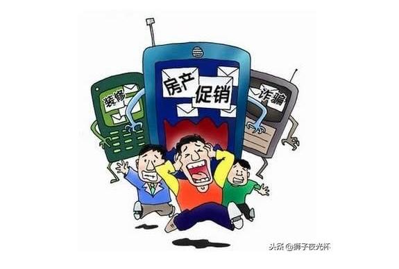 大陸要求各電商平台企業,盡快遏制手機垃圾簡訊蔓延趨勢。(新浪微博照片)