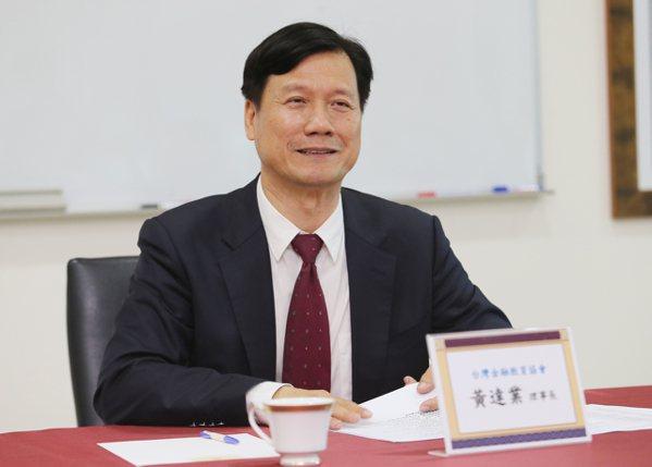 財經立法促進院院長、台灣大學金融研究中心名譽主任黃達業。(本報系資料庫)