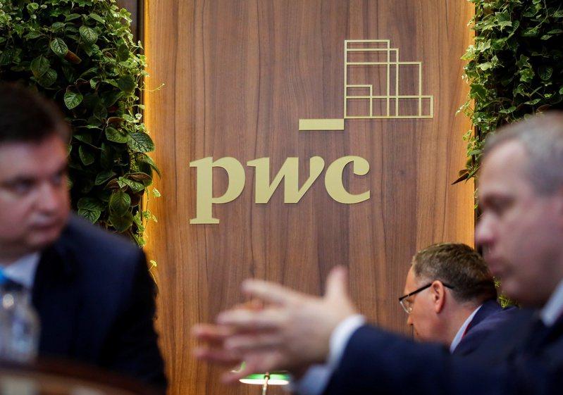 PwC瞄準ESG顧問商機,未來五年將在全球投資120億美元,創造10萬個就業機會。(PwC/路透)