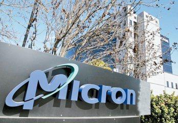 美光(Micron)26日說,下月14日以後遵守美國政府禁令,不再能出貨給華為。...