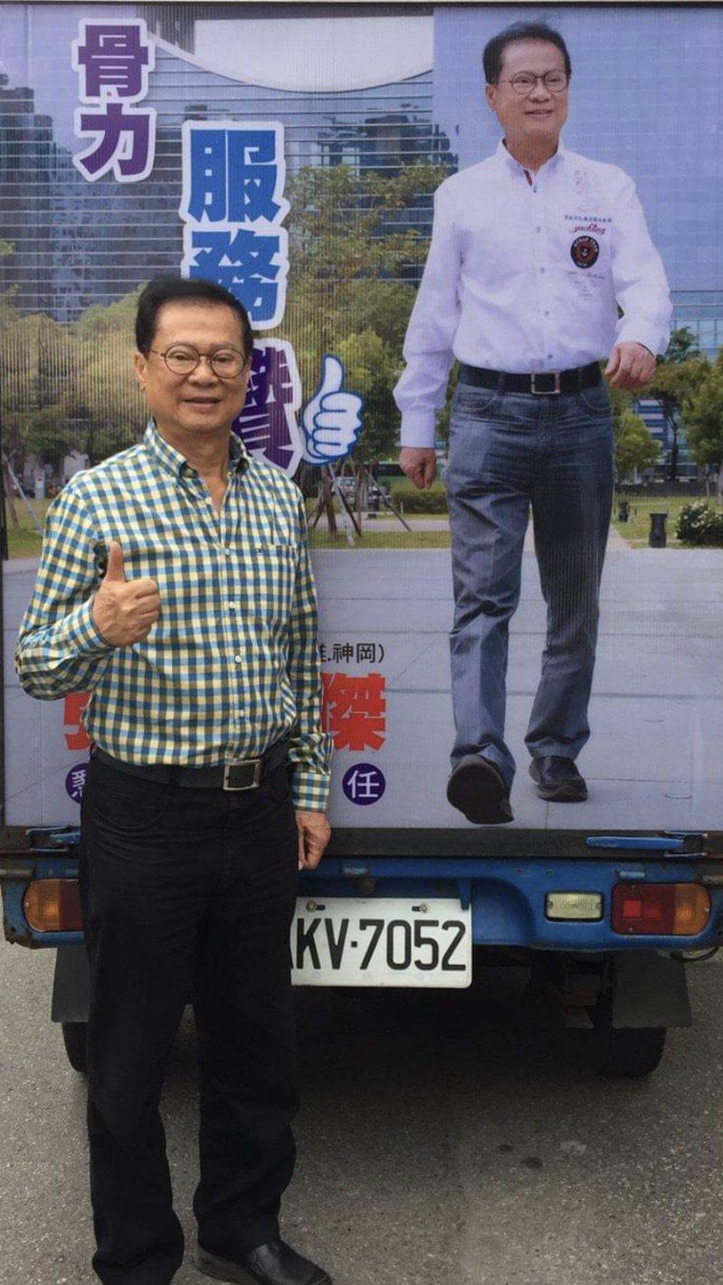 台中市前議員張立傑今辭世。圖/取自臉書