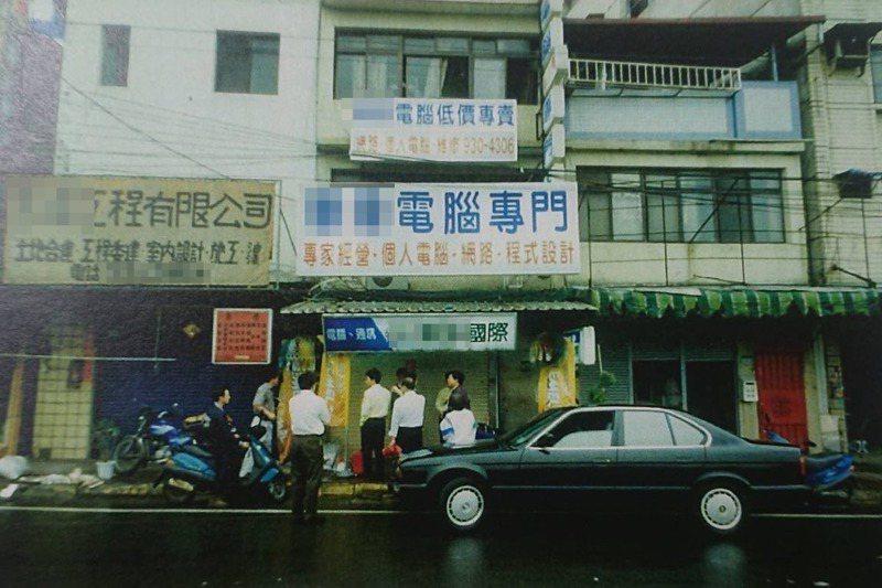台北市文山區景美街的蘇姓電腦店老闆娘,在1997年時遭歹徒殺害,案子拖了19年才宣告破案。 圖/讀者提供