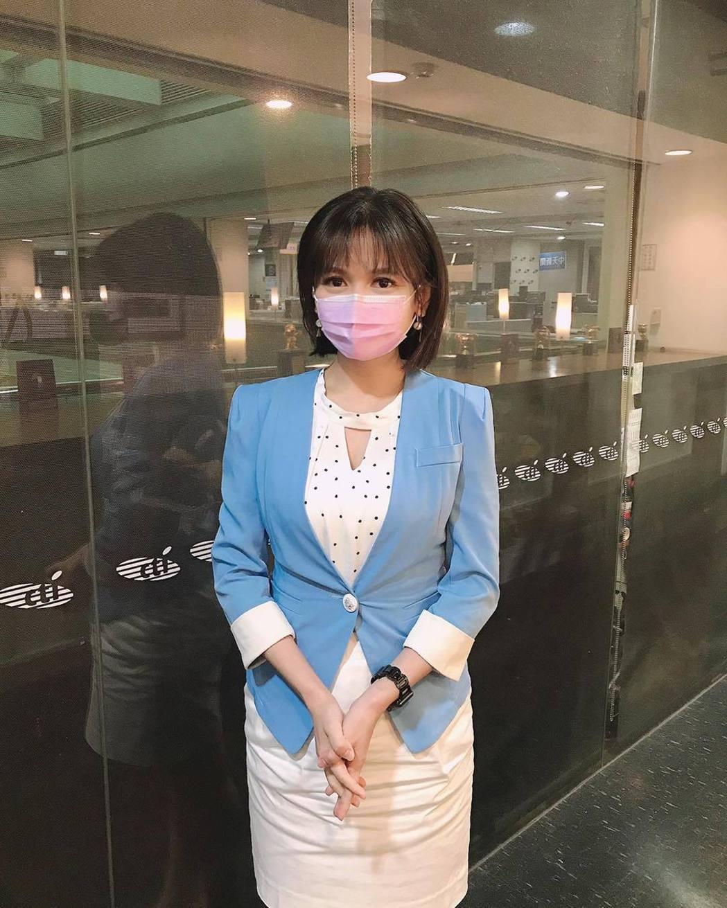 陳諺瑩。 圖/擷自陳諺瑩臉書