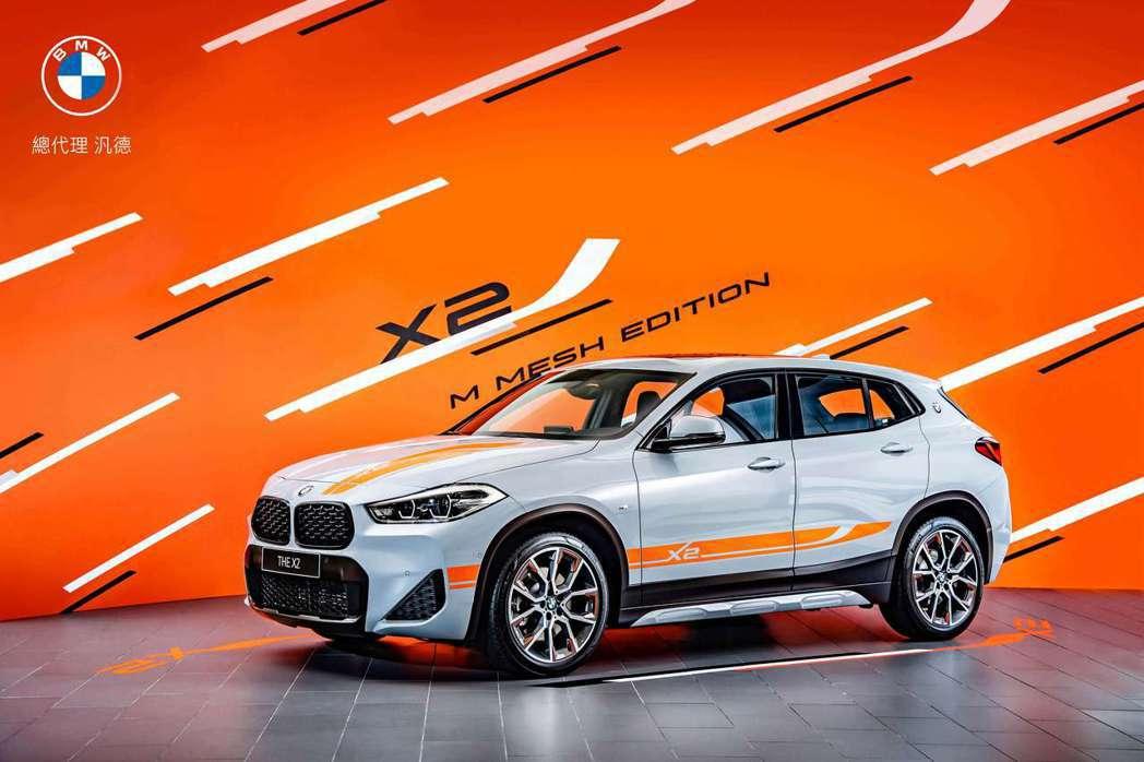 全新BMW X2 M Mesh Edition全新登場。 圖/汎德提供