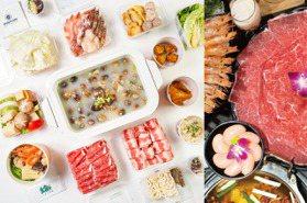 半價吃鍋!3大名店火鍋「下殺5折」 每人175吃超飽、馬辣3.0新推草蝦&干貝
