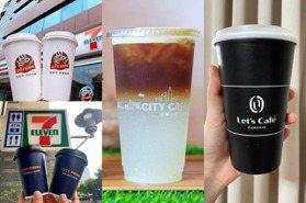 7-11中美式買1送1先收!全家、小七「超商咖啡」新優惠 西西里風檸檬氣泡咖啡回歸