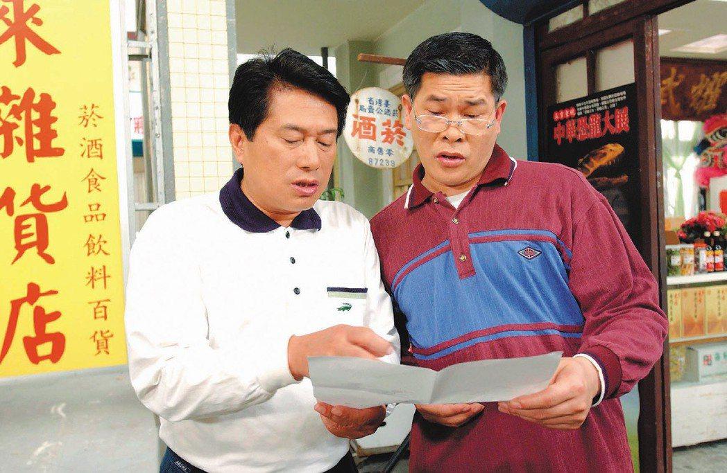 澎恰恰(右)當年跟長青一起在戲裡面演出好兄弟好朋友。圖/三立提供