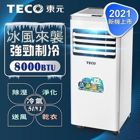 東元移動式空調6/17在myfone購物推限時限量搶購活動,搶購價6,888元。...